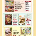 龍潭有機蔬菜